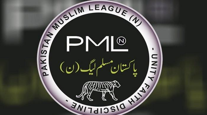 ECP rules against removal of N from PML-N