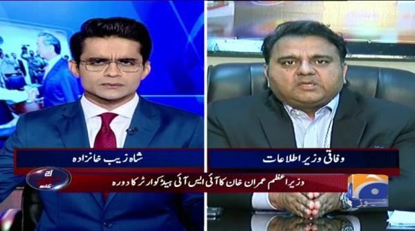 Aaj Shahzeb Khanzada Kay Sath - 12 September 2018