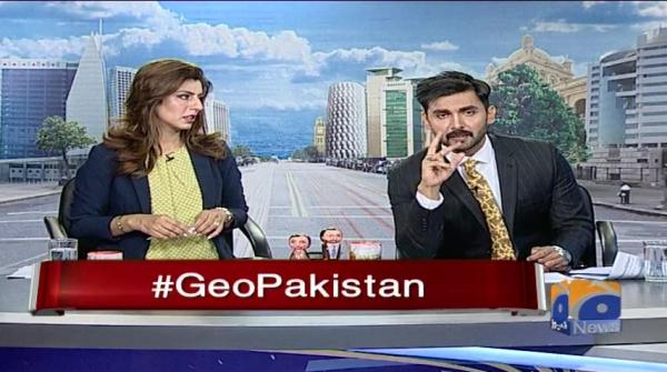 Geo Pakistan - 13 September 2018