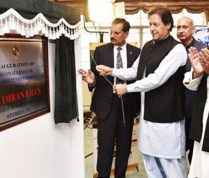 PM Imran inaugurates Mianwali Railcar, Rawalpindi Express