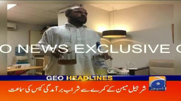 Geo Headlines - 04 PM - 18 September 2018