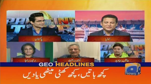 Geo Headlines - 06 PM - 18 September 2018
