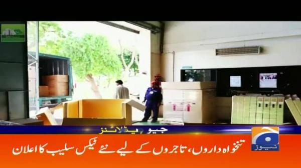 Geo Headlines - 09 PM - 18 September 2018