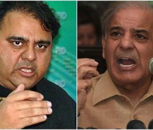 Govt decides to form parliamentary commission to probe rigging allegations