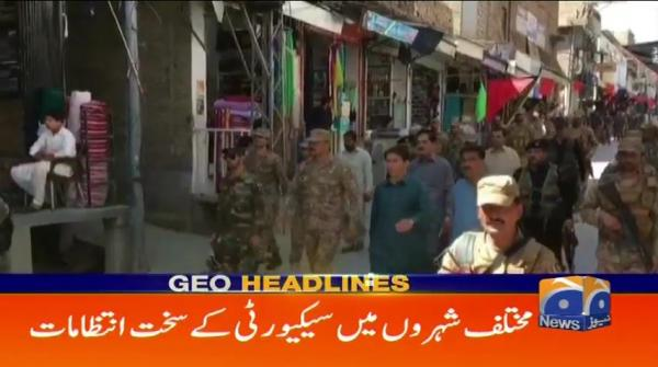 Geo Headlines - 09 AM - 19 September 2018