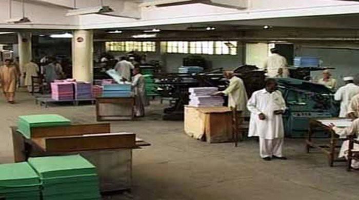 ECP completes preparation to print ballot papers for by-polls