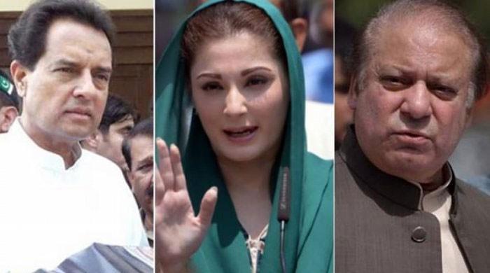 Nawaz, Maryam and Safdar released from Adiala jail
