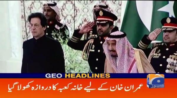 Geo Headlines - 06 PM - 19 September 2018