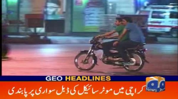 Geo Headlines - 08 AM - 19 September 2018