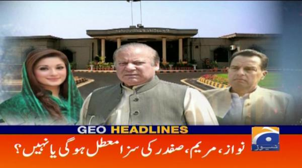 Geo Headlines - 11 AM - 19 September 2018