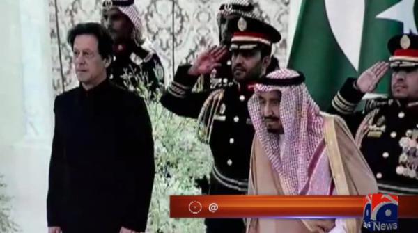 PM Khan arrives in UAE on official visit