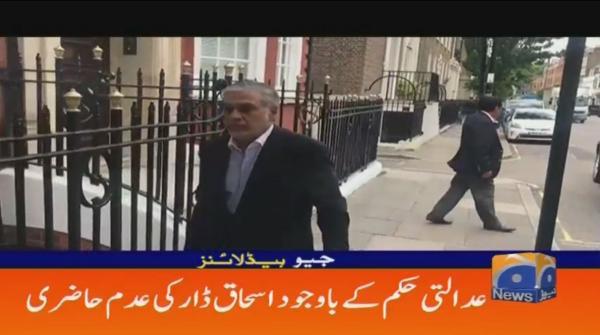 Geo Headlines - 02 PM - 20 September 2018
