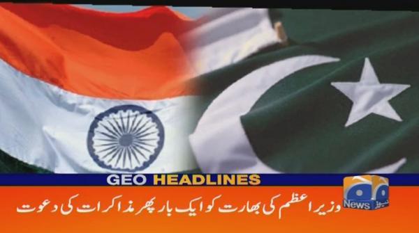 Geo Headlines - 03 PM - 20 September 2018