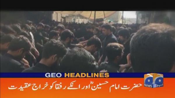 Geo Headlines - 04 PM - 20 September 2018