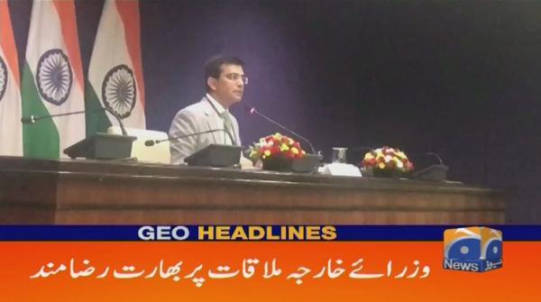 Geo Headlines - 05 PM - 20 September 2018