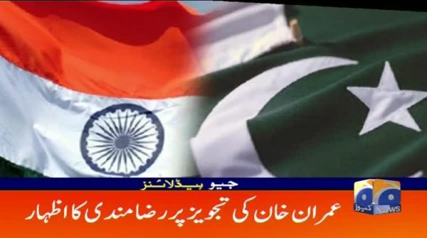 Geo Headlines - 08 PM - 20 September 2018