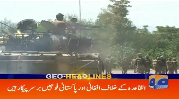 Geo Headlines - 12 AM - 20 September 2018