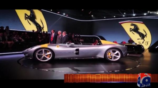Ferrari unveils new sports car