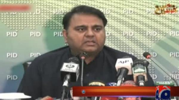 Saudi Arabia Invited To Be Third Partner In CPEC: Fawad Chaudhry