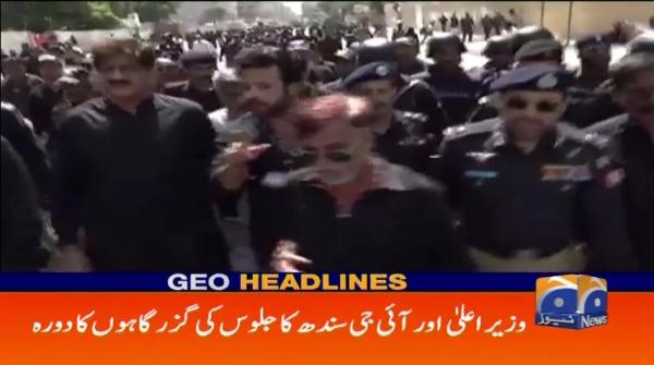 Geo Headlines - 03 PM - 21 September 2018