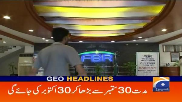 Geo Headlines - 07 PM - 21 September 2018
