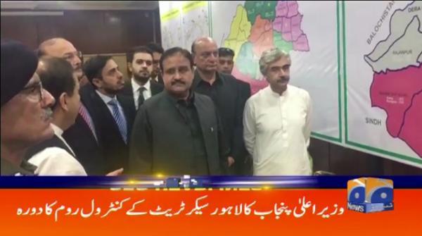 Geo Headlines - 01 PM - 21 September 2018