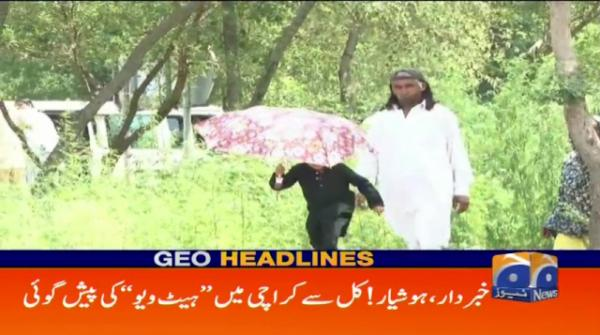 Geo Headlines - 10 PM - 21 September 2018