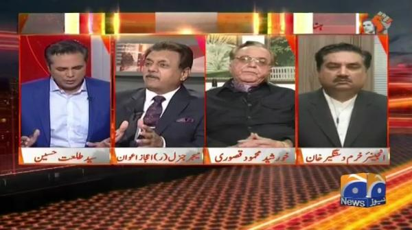 Naya Pakistan - 22 September 2018