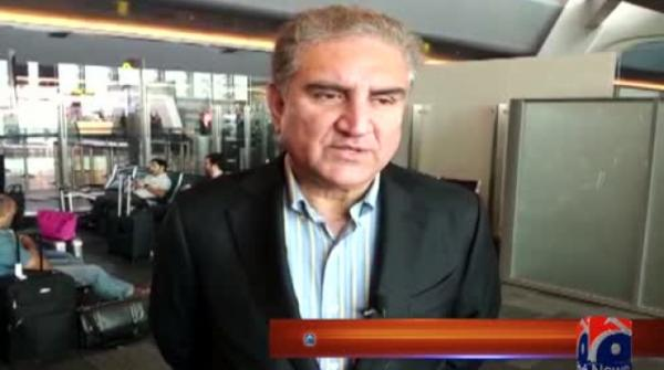 India presented issue which took place in July as excuse to cancel talks: FM Qureshi