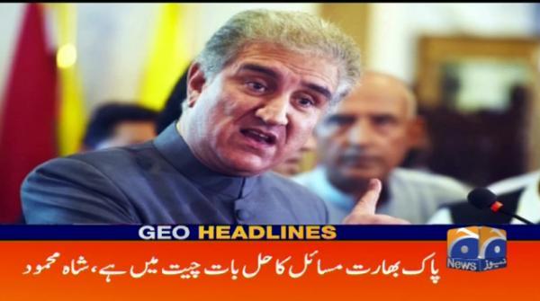 Geo Headlines - 07 PM - 22 September 2018