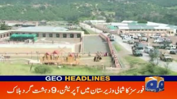 Geo Headlines - 10 PM - 22 September 2018