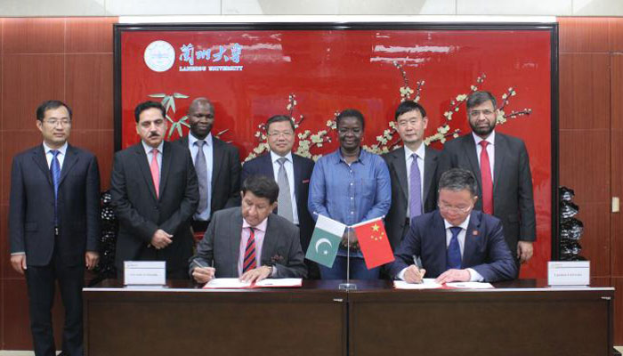 Sargodha University collaborates with China's Lanzhou