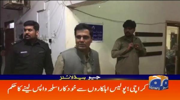 Geo Headlines - 12 AM - 23 September 2018