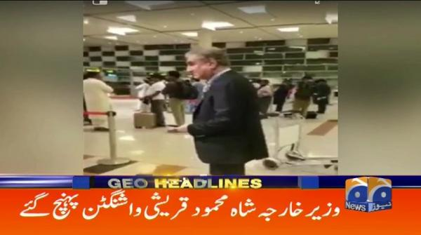 Geo Headlines - 09 AM - 23 September 2018