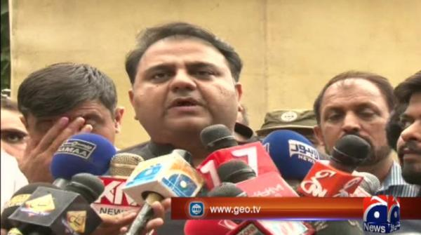 India has to form future strategy itself: Fawad Chaudhry
