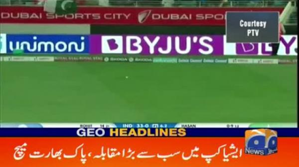 Geo Headlines - 10 PM - 23 September 2018