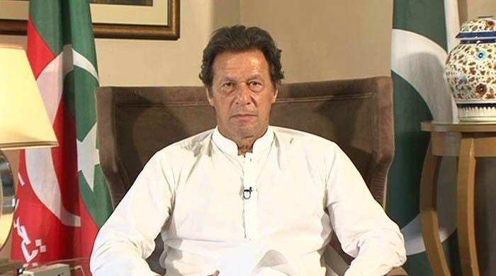 PM chairs CCI session, says provinces will be taken into confidence on national matters