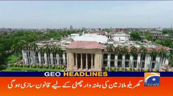 Geo Headlines - 10 AM - 24 September 2018