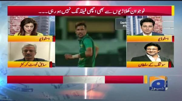 Geo Pakistan - 24 September 2018