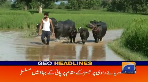 Geo Headlines - 11 PM - 24 September 2018