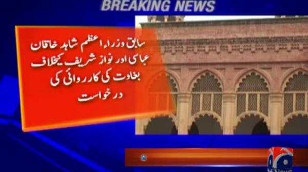 Shahid Khaqan Abbasi appears before LHC in treason case