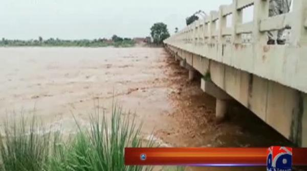 Several villages flooded as India releases water in rivers Sutlej, Ravi and Chenab