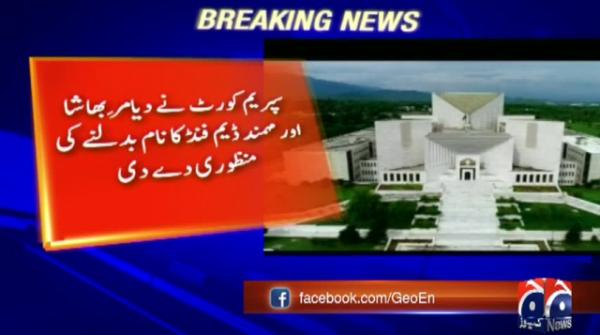 SC approves govt's request to change name of Diamer Bhasha and Mohmand fund