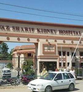 Funds for Swat's kidney hospital dry up