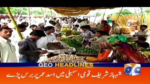 Geo Headlines - 12 AM - 25 September 2018