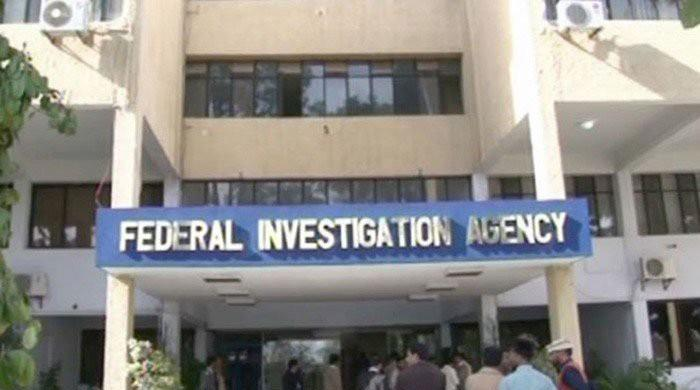 Money laundering case: FIA objects to unfreezing accounts of accused