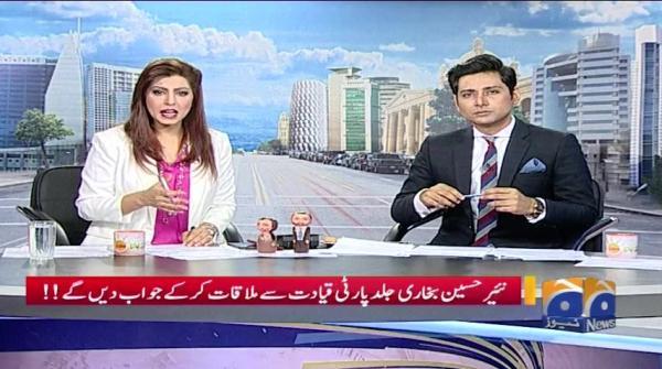 Geo Pakistan - 25 September 2018