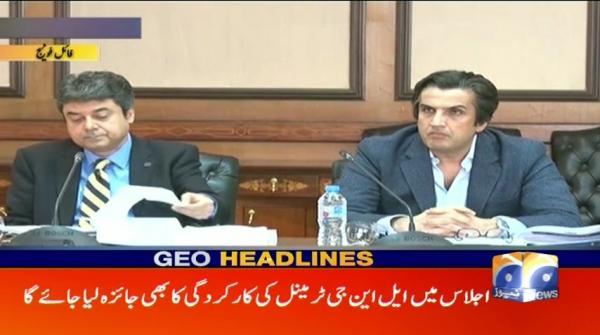 Geo Headlines - 02 PM - 25 September 2018