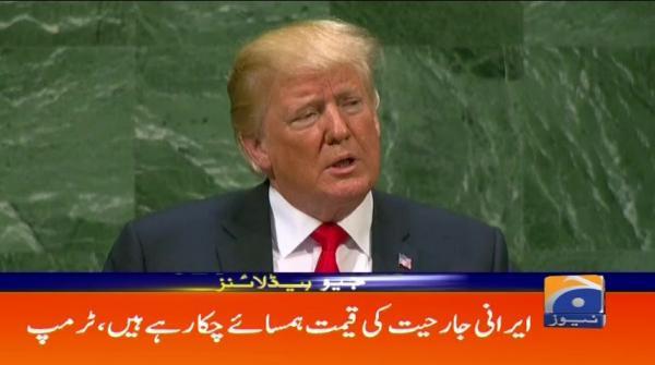 Geo Headlines - 08 PM - 25 September 2018