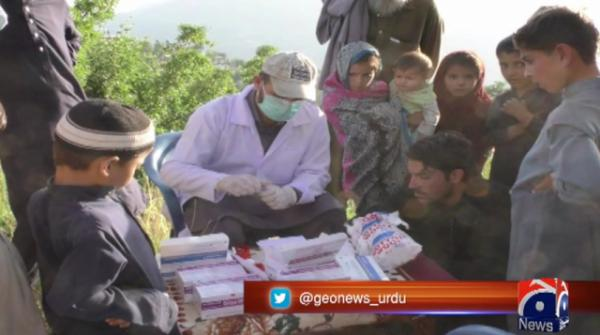 Mysterious Disease Claims Seven Lives In Lower Dir